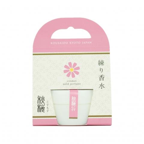 ◆花の練り香水◆ 【秋桜】