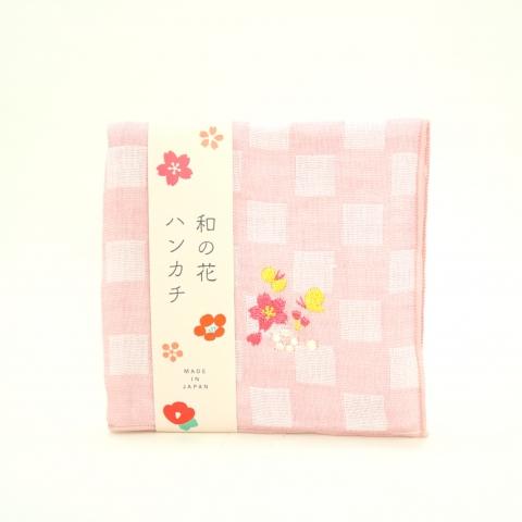 和の花ハンカチ【桜】※クリックポスト利用可