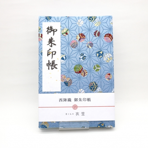 金襴御朱印帳 【麻の葉に毬・水色】