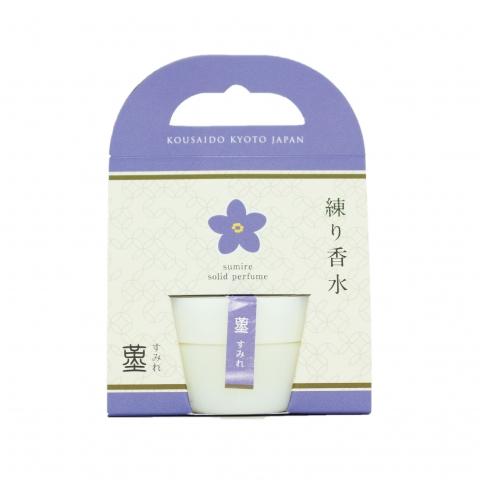 ◆花の練り香水◆ 【菫】