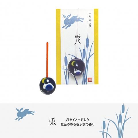 季節のお香【兎】 秋のおうち時間に⌂