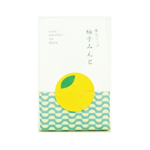 香るリップ【柚子みんと】