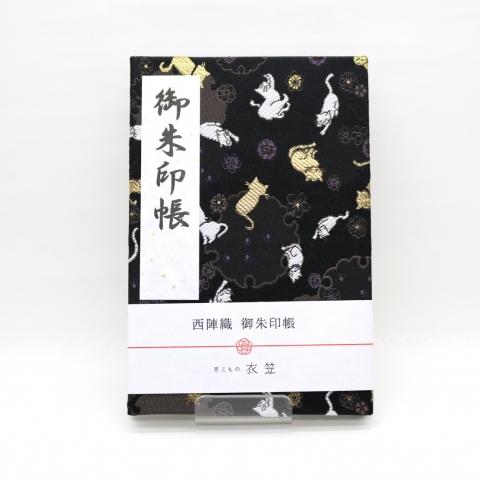 金襴御朱印帳【雪輪にネコ・黒】