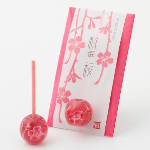 季節のお香【枝垂桜】