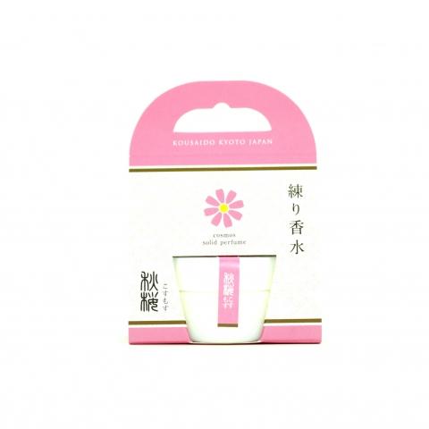 花の練り香水【秋桜】