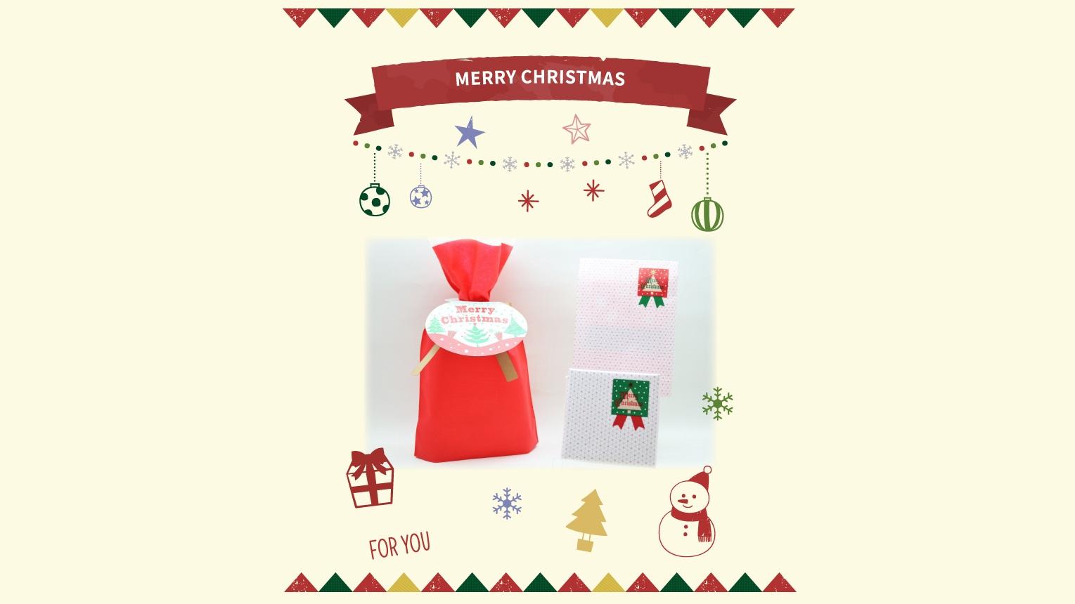 ◆クリスマスラッピングいたします◆