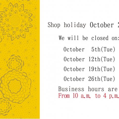 Regular holidays in October