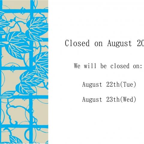 Regular holidays in August