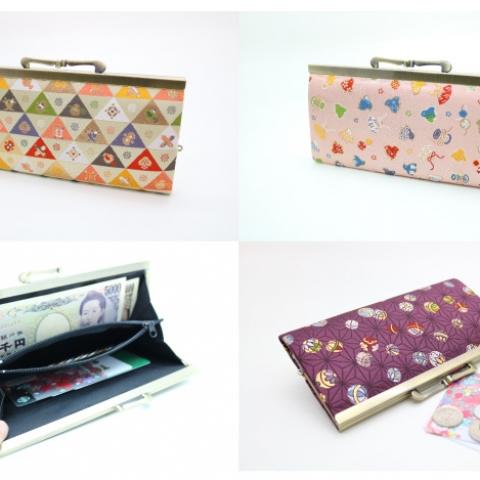 新商品追加しました! ■金襴薄型長財布■
